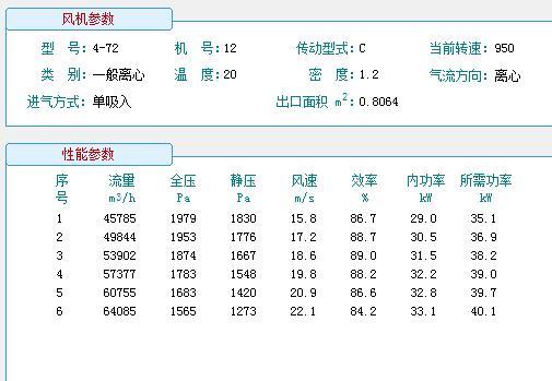 mmexport1602199975976.jpg