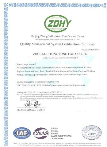 质量体系认证英文版1.jpg