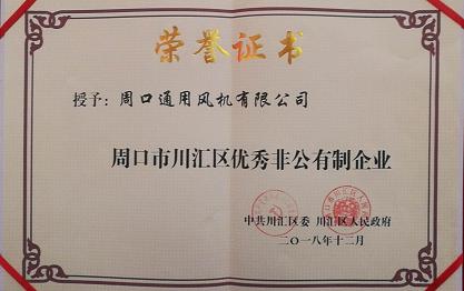 企业荣誉证书 (1).png
